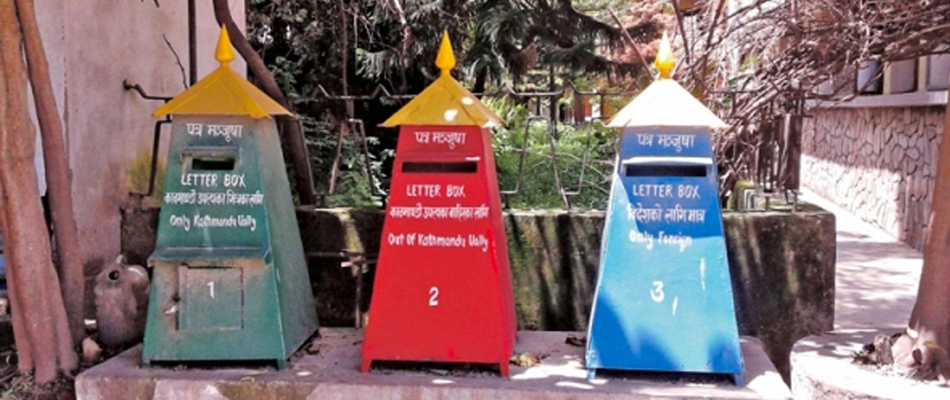 boites-aux-lettres-nepalaises